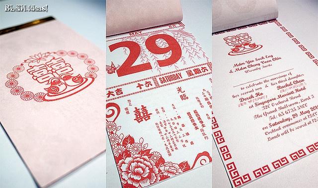 Chinese Wedding Invitations Nyc: Chinese Calendar Wedding Invites
