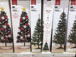 【ニトリのクリスマスグッズセール★2017】クリスマスツリーは何cmがある?おすすめは暖炉型ヒーター♪LEDライト,クリスマス飾りやオーナメント,リース,クッションカバーが豊富!