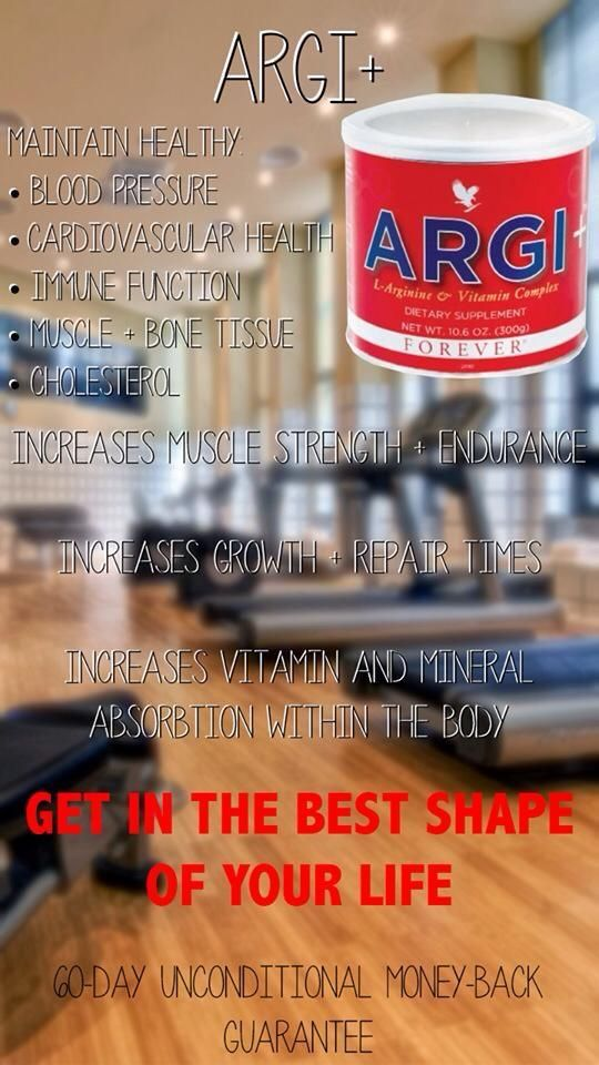 Amazing Argi, a must for every day health and well-being