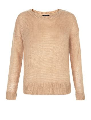 On chillier days try this Camel Boxy Jumper over a suede skirt. Finish the look with patent fringe block heels. £7.99 #AW15edit #newlook #fashion