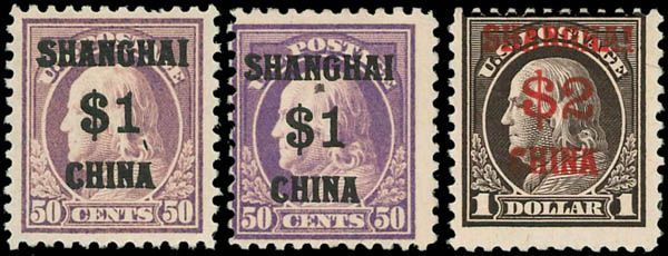 Stamp Auction - China foreign post offices - Asian Stamps & Postal History featuring China, Hong Kong and Treaty Ports, and other Asian Countries, lot 4533,$6000-8000