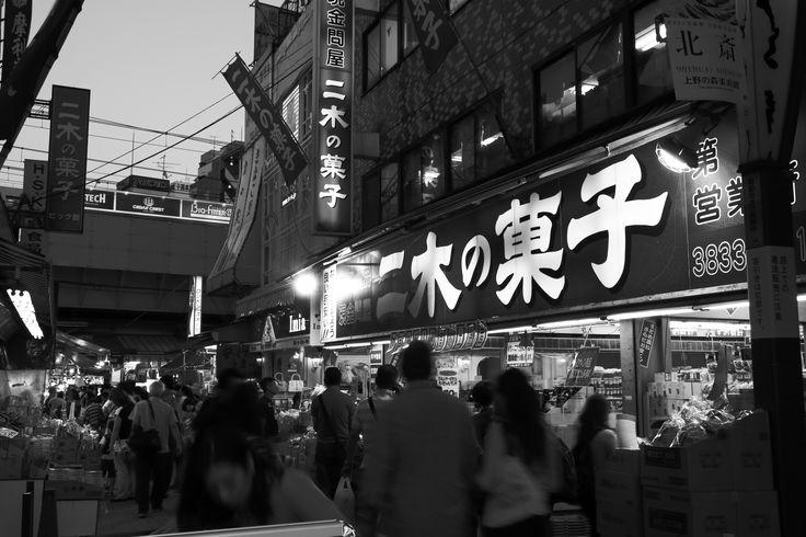 Ameyoko Tokyo Japan