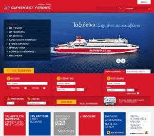 Superfast Ferries Launches New Website