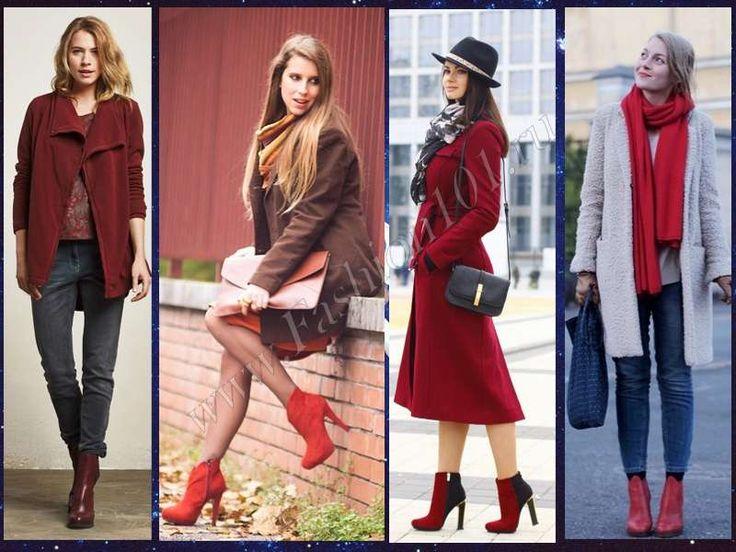 Яркие модные образы