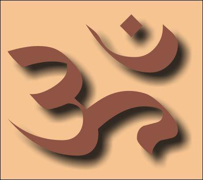 Om-sacral - Ом (мантра) — Википедия