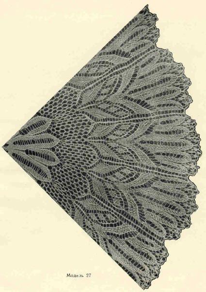 Скатерть 4. Э.Критеску 'Художественное вязание спицами'