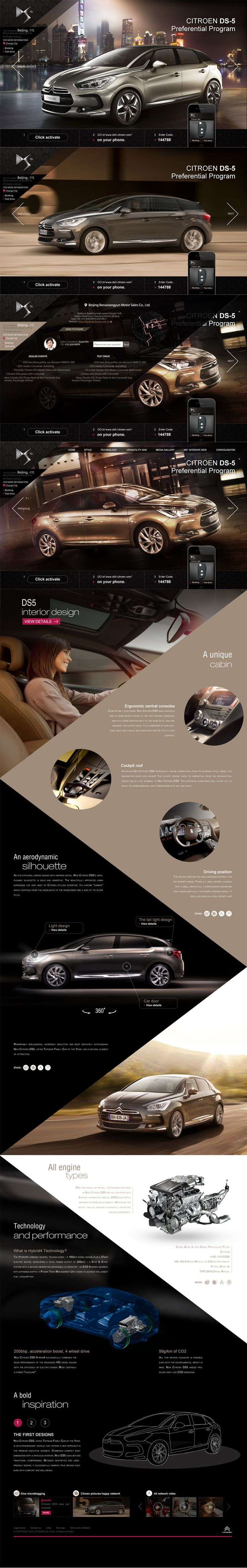 Citroen DS5| #webdesign #it #web #design #layout #userinterface #website #webdesign <<< repinned by an #advertising #agency from #Hamburg / #Germany - www.BlickeDeeler.de