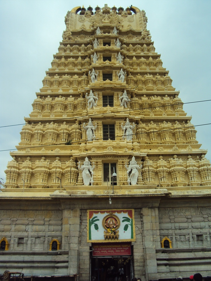 Temple.. South India