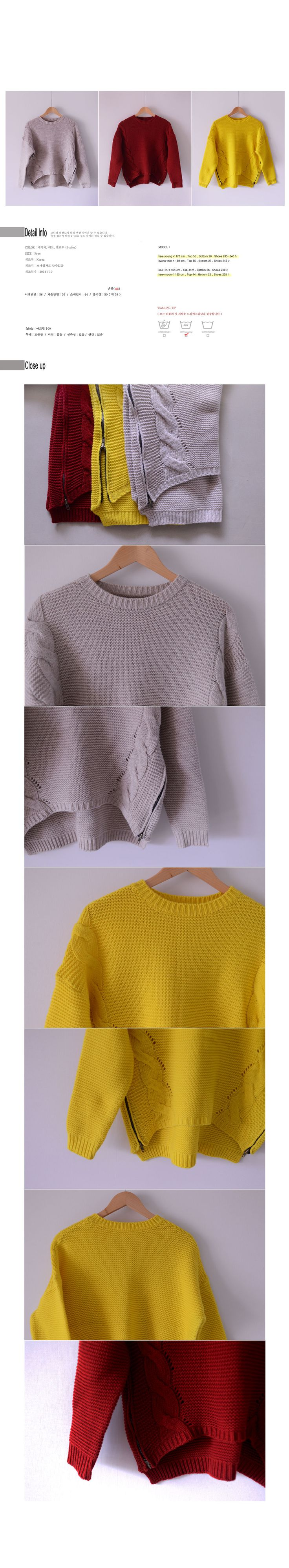 Chunky Cable Zipper Knit - Sweater & Cardigan - Clothing - Genuine Korean style fashion from Korea