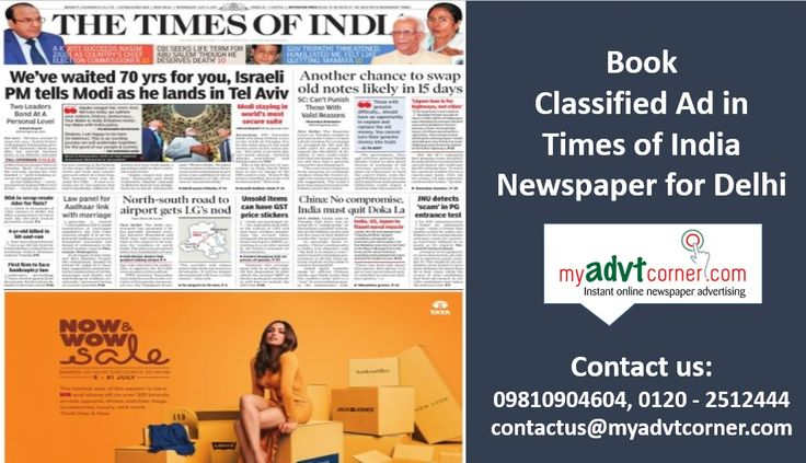 View Times of India Delhi Classified Ad Rates, Rate Card and Discounted Packages for Booking Any Category of Ad Under Times of India Newspaper for Delhi.