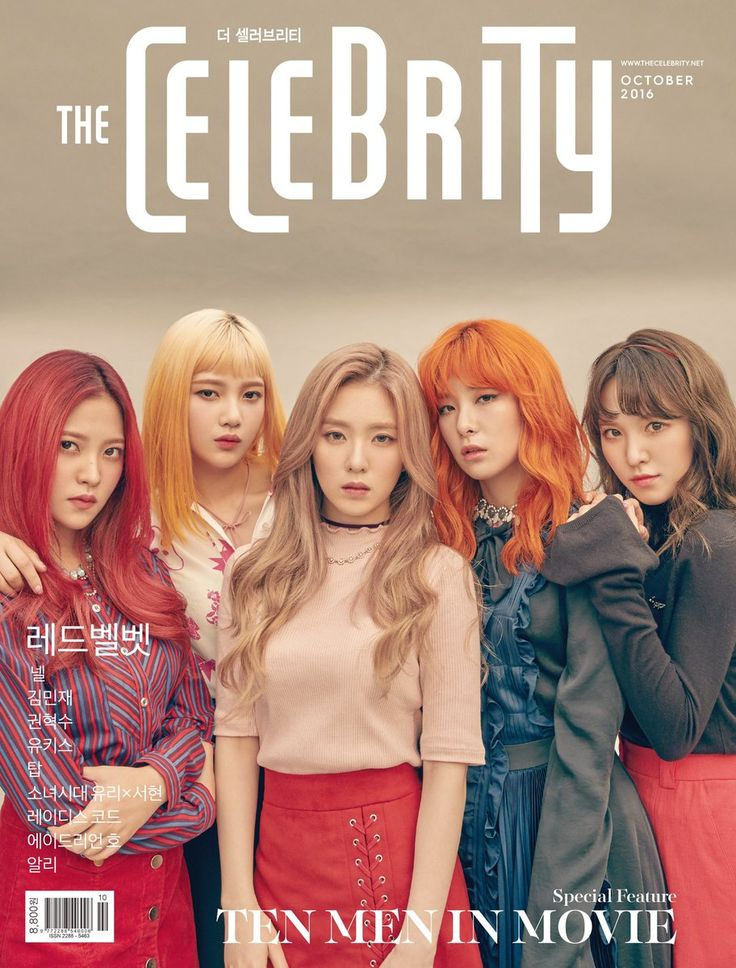 Red Velvet talk fashion, 'Russian Roulette', and more in 'Elle'   allkpop.com