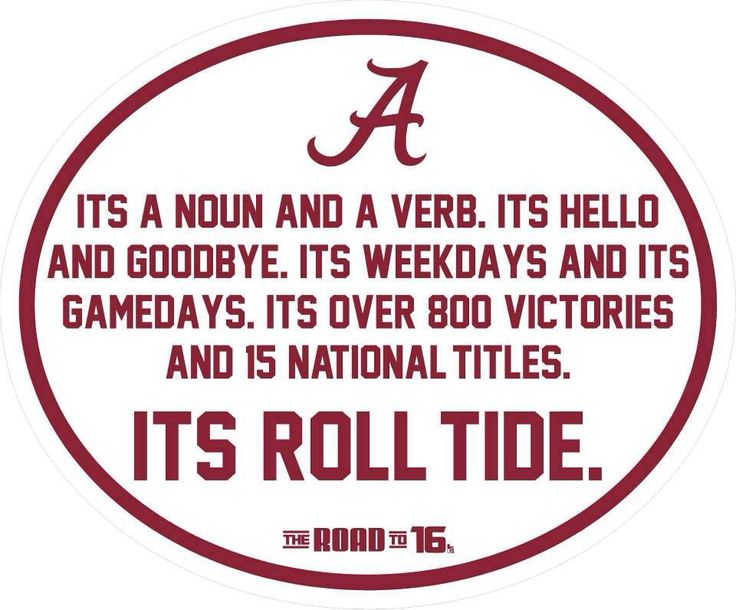 RTR For Great Sports Stories and Funny Audio Podcasts, Visit…