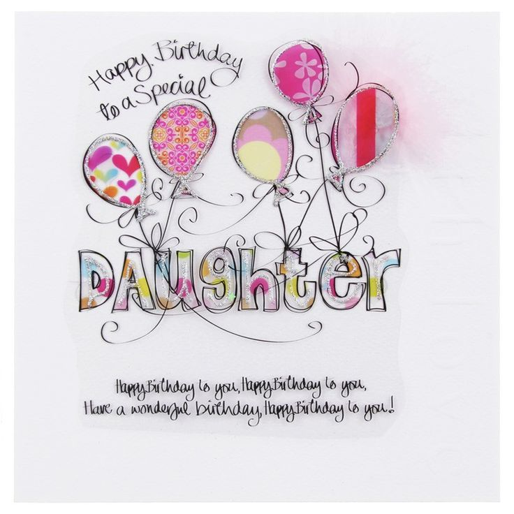 Happy Birthday Quotes For Daughter: Happy Birthday Cards For Daughter