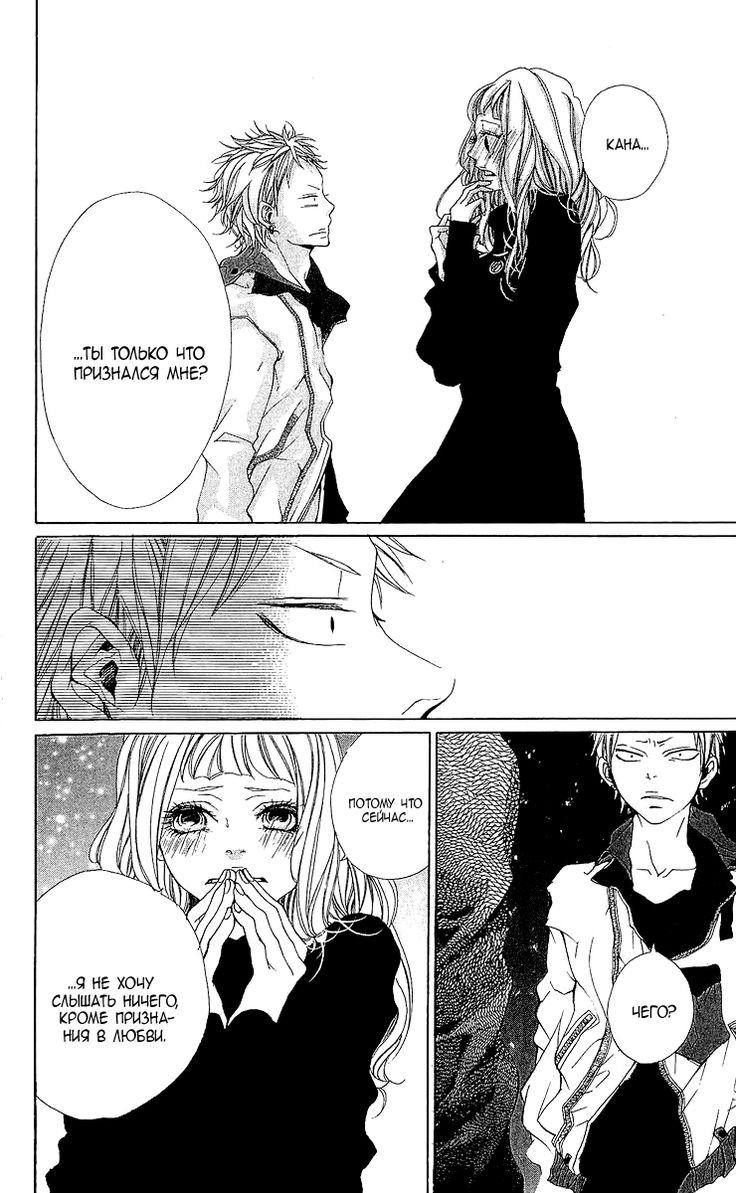 Чтение манги Искажение Таро-куна 1 - 2 Я не возьму тебя за руку - самые свежие переводы. Read manga online! - MintManga.com