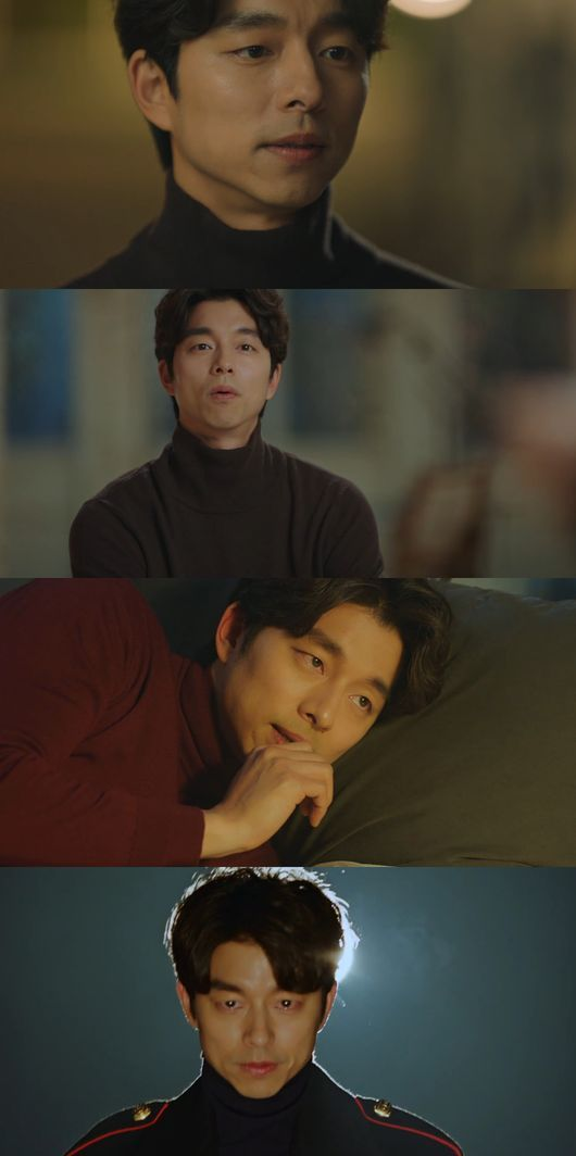 """""""Goblin"""" Gong Yoo Has Male Viewers Falling In Love with him too @ HanCinema :: The Korean Movie and Drama Database"""