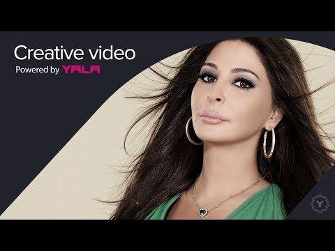 Elissa - Kount Fi Sirtak Feat Cheb Mami (Audio) / كنت في سيرتك فيت الشاب مامي - YouTube