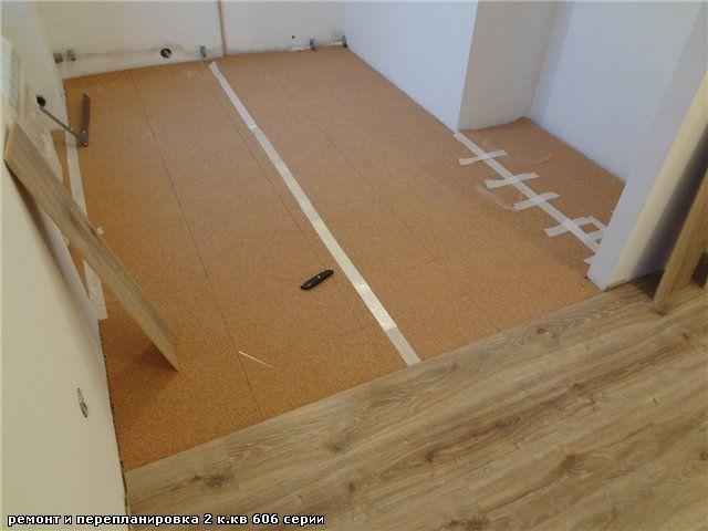 Ремонт и перепланировка 2 к.кв в панельном доме 606 серии - Страница 21