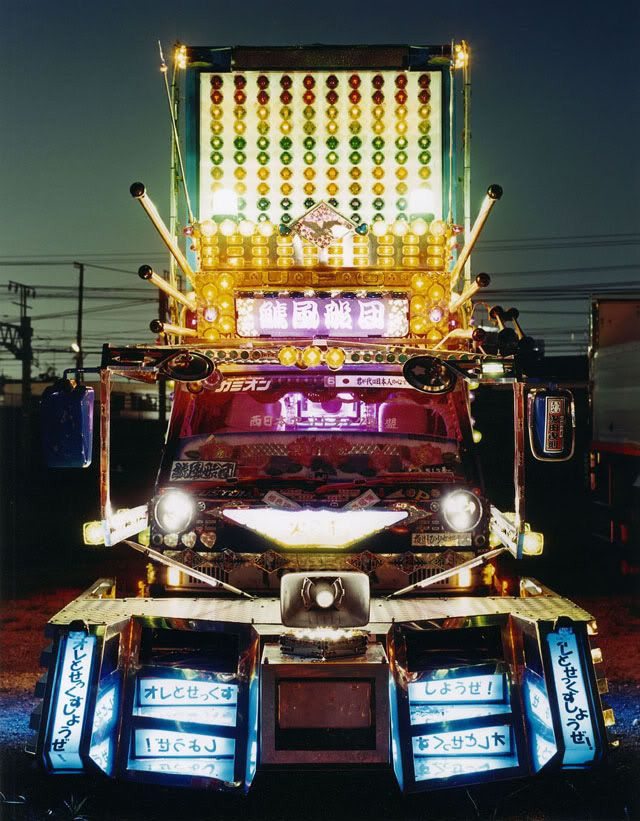 Photo by Satoshi Minakawa.