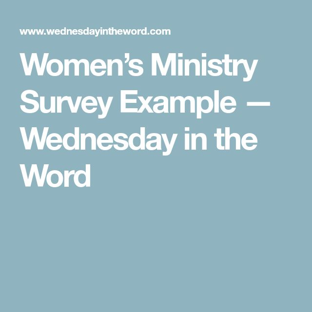 Women's Ministry Survey Example — Wednesday in the Word