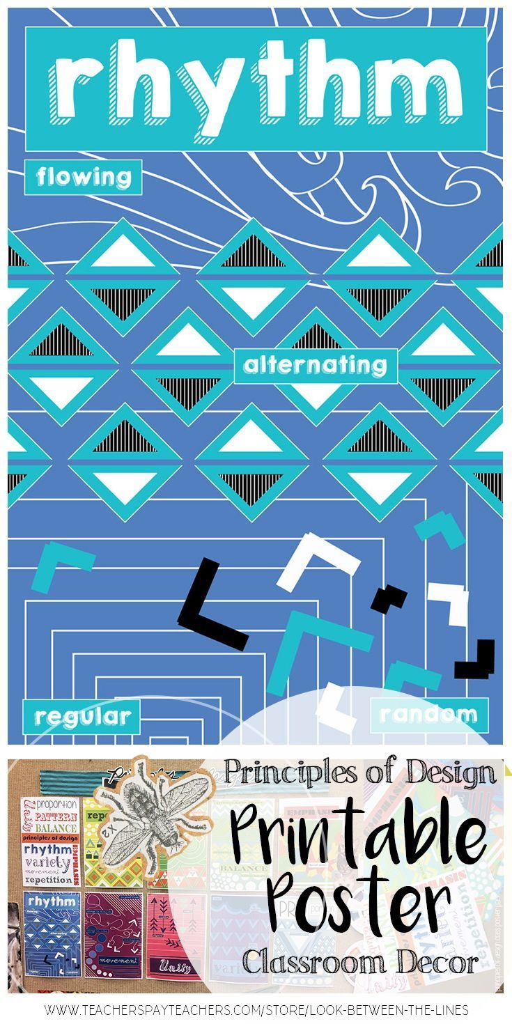 Rhythm Principles Of Design Printable Poster Art Classroom Decor