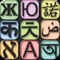 Aprendizaje Divertido: Aplicaciones: Talking Translator Dictionary