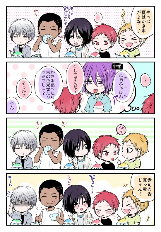 Rakuzan | Akashi is so cute X3
