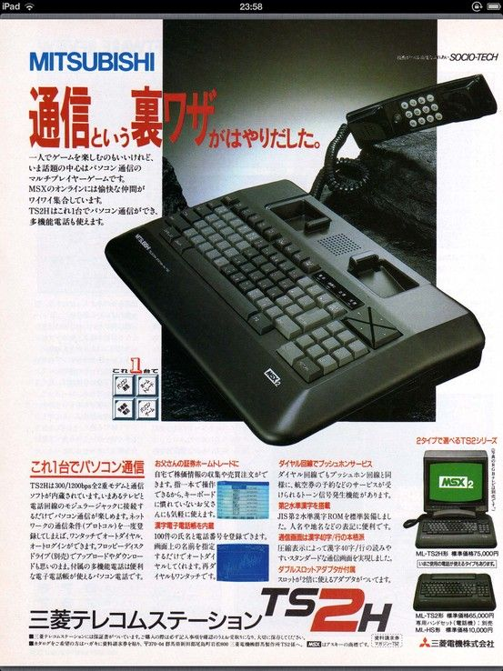Geek Toys Science : 「レトロ家電 the old home electronics」のおすすめ画像 件 pinterest