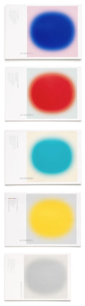 Graphic Design Daikoku Design Institute/Musashino Art University 2012 - MAU Posters