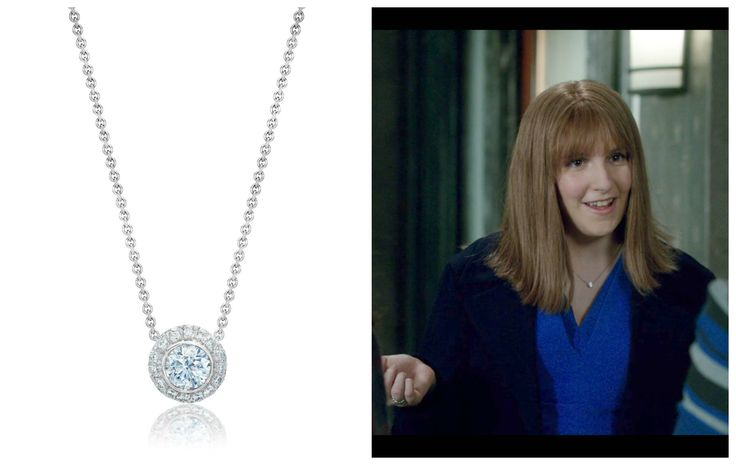 Jeffrey Daniels Diamond Pendant on Lena Dunham Scandal