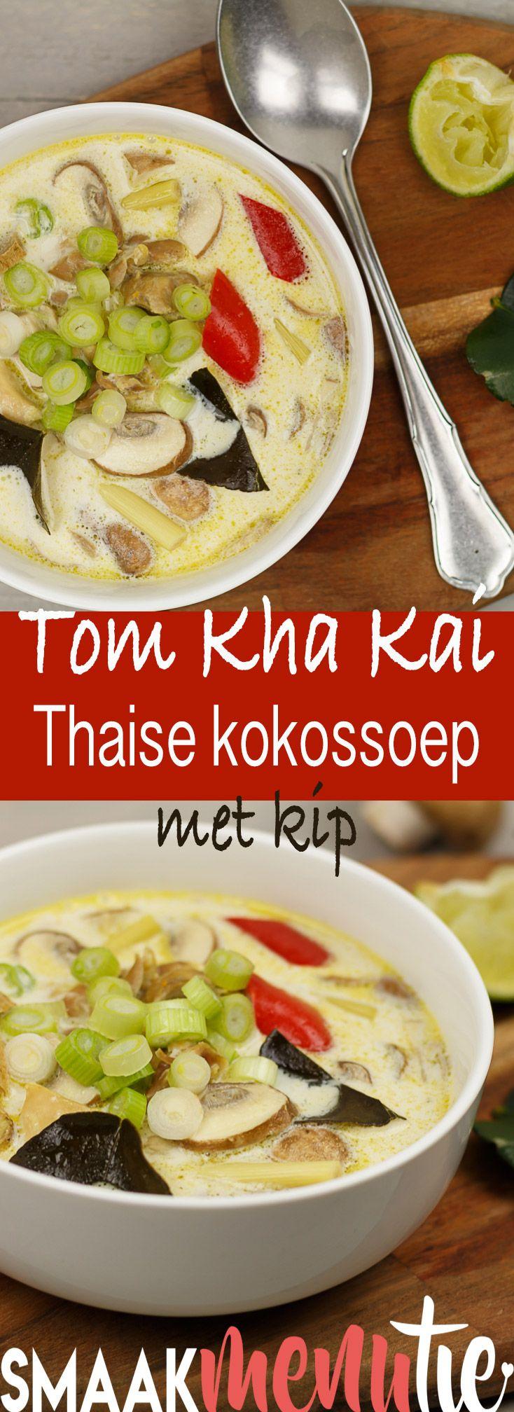 Tom Kha Kai #recept #recipe #soup #thaifood #thailand