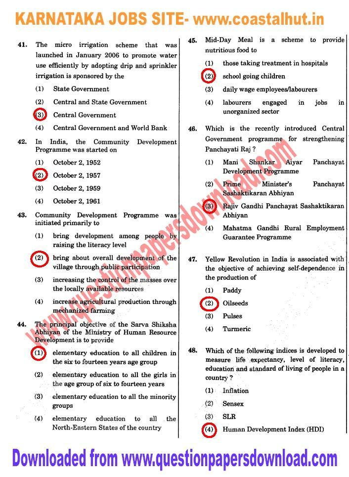 QUESTION PAPERS DOWNLOAD: GPS PREVIOUS QUESTION PAPER DOWNLOAD