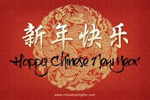 Happy Chinese New Year in Chinese: Mandarin and Cantonese - the Chinese characters are a font and can be copied into Word and enlarged!