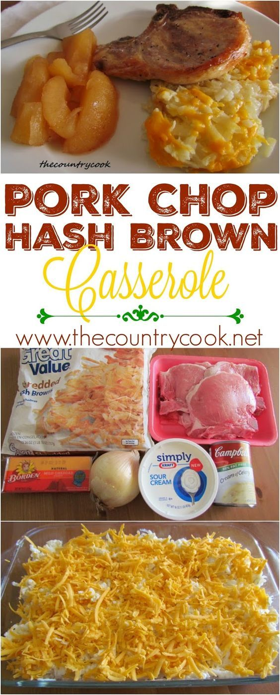Pork Chop Hash Brown Casserole recipe from The Country Cook