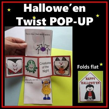 A little something fun and unique for students to create. Students create a POP-UP Craft that they will treasure for years to come! This craft has loads of space for students to write about Hallowe'en - witches, graveyards, creatures, etc. Something for