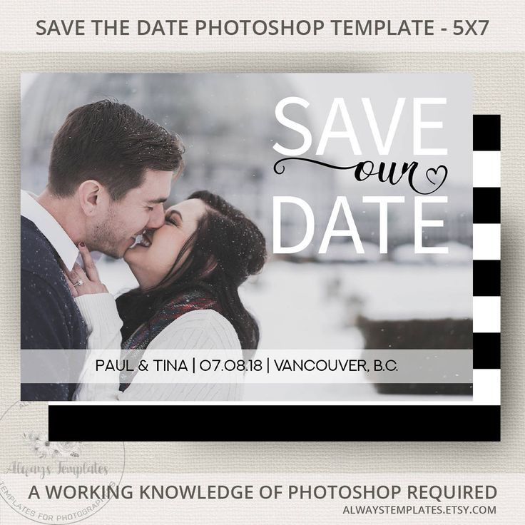 Save Our Date Template, Save Our Date Instant Download, Save Our Date Card, Printable Save Our Date, Wedding Announcement, PSD Template by Always Templates on Etsy. #savethedate #photoshop #template #psd #psdtemplates #weddingplanning #weddinginvitations