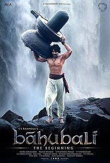 Baahubali (2015) Movie Info Cast Crew Poster Release Date First Look Mp3 Songs - Latest Bollywood Movie Songs Free Download