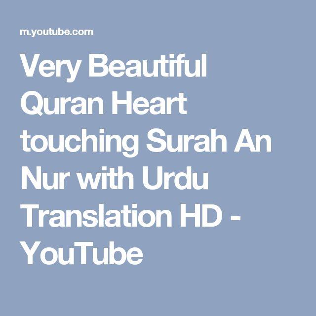 Very Beautiful Quran Heart touching  Surah An Nur with Urdu Translation HD - YouTube