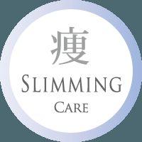 スリミングケアでは、脂肪・セルライトにアプローチをし、綺麗なボディラインをメイキングします。 フェイシャルのスリミングケアは、小顔メイクを目指します。