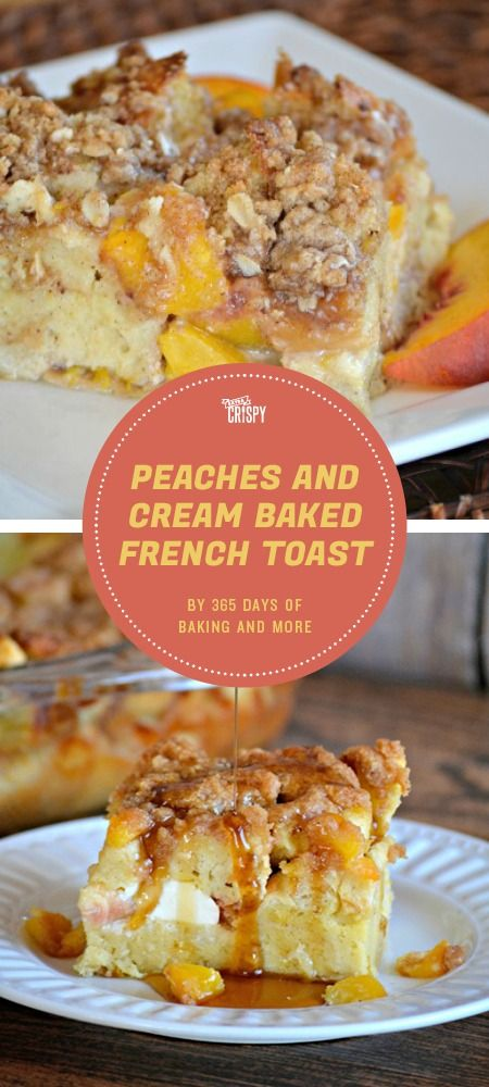 This baked French toast from 365 Days of Baking and More is perfect for a summertime brunch party. It's stuffed with cream cheese and fresh peach slices, and you can prep it the night before.
