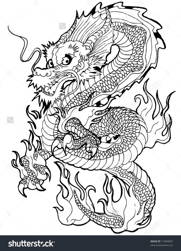 Dragon Chino Imagen de archivo (stock) 71084065 : Shutterstock