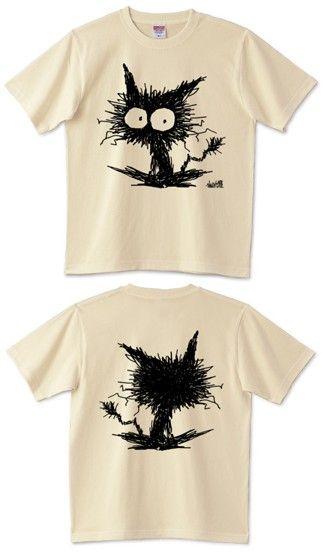 GabiGabi Cat Tshirt