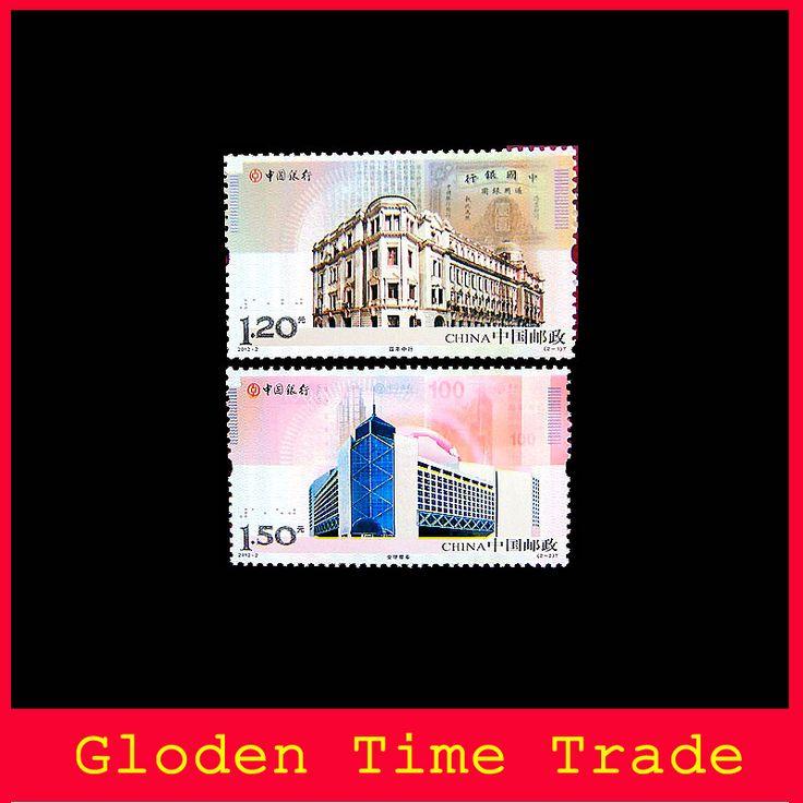 Банк Китая, 2 Шт./компл., старые Здания Китайский Почтовые Марки Все Новые Для Сбора