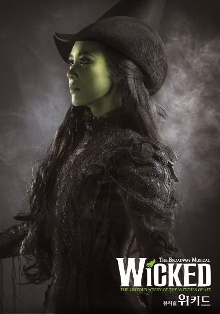 Wicked Musical  in South Korea