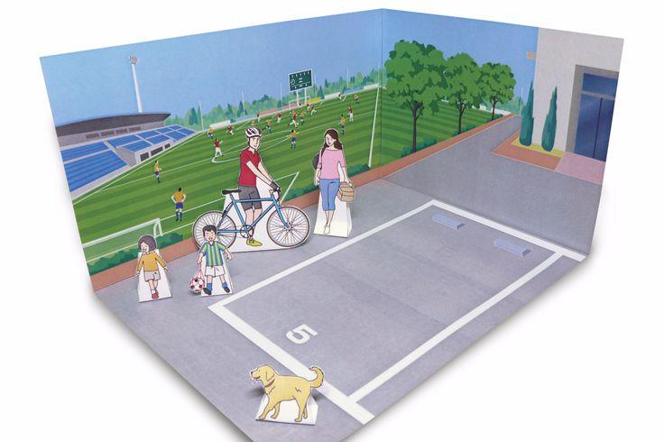 ペーパークラフト | ならではサービス | トヨタカローラ姫路