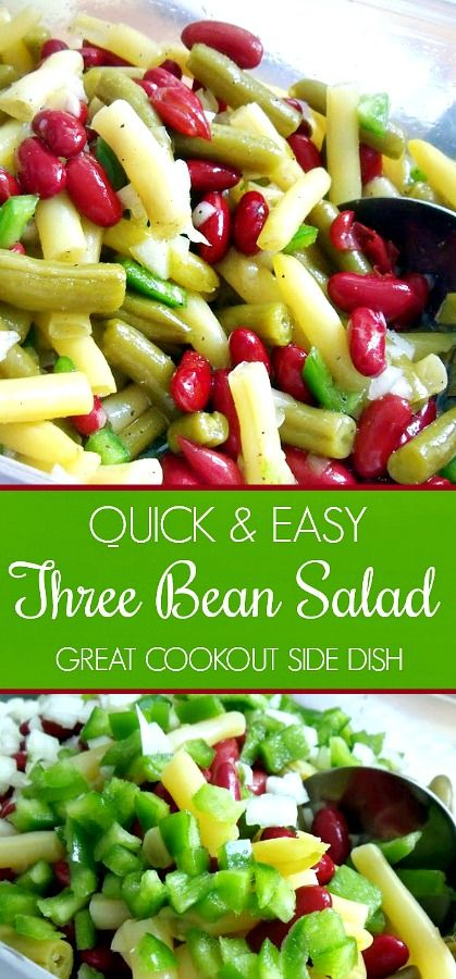 Easy recipe for three bean salad combines green and waxed beans, kidney beans, onion and bell pepper tossed in a sweetened vinaigrette. Great side dish for burgers and hotdogs, barbecued chicken and pork. Serve at your next cookout!