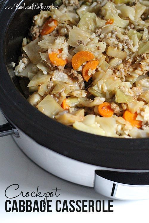 Crockpot Cabbage Casserole.  WOW, this was so delicious and easy to make.  My husband doesn't normally like cabbage, but even he loved this dish.