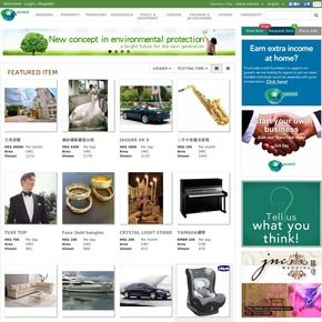 ECRENT - Global website Let's share and rent things in ecrent! Share other lifestlyes by renting!