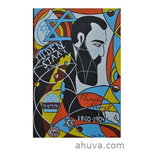 Theodor Herzl 1860-1904 in Glen's Painting