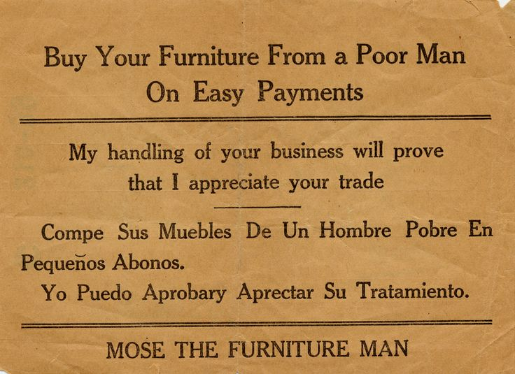 Receipt from Mose the Furniture Man of the Douglas Furniture Store advertising payment plans, June 6, 1917. Many businesses offered payment or installment plans to allow their customers to purchase expensive items without having to provide the entire amount at once. Felipe and Blandina (Guerrero) Rodriguez Family Papers. San Fernando Valley History Digital Library.