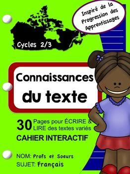 Organisation et cohérence du texte / Cahier Interactif